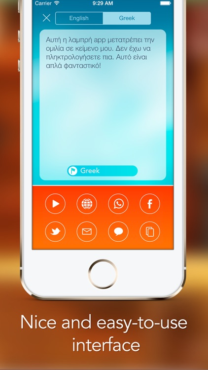 Speech Recogniser: Convert your voice to text with this dictation app. screenshot-3