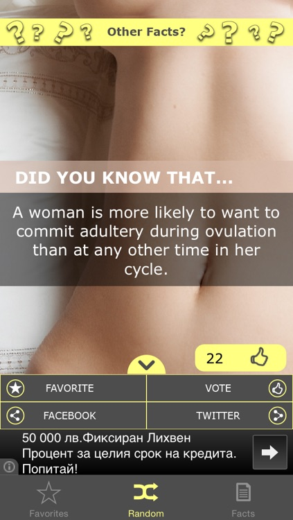 Did You Know... Sex Facts