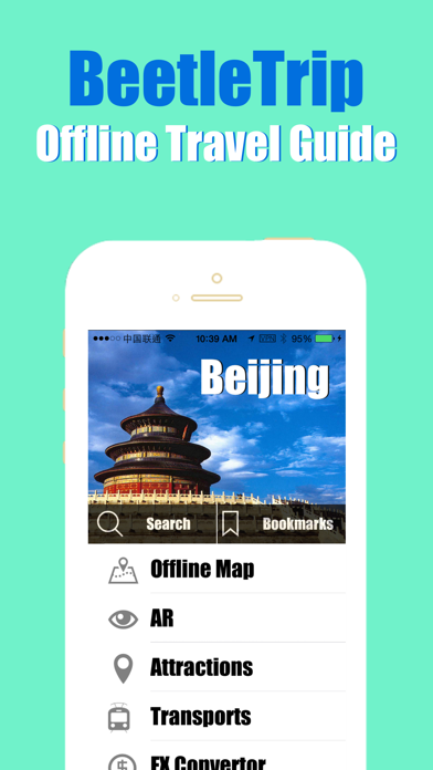 Beijing travel guide and offline city map, BeetleTrip