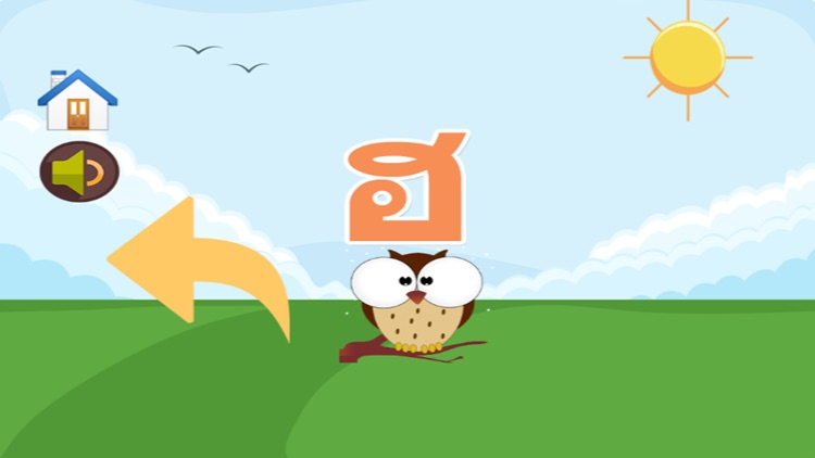 Learn Thai alphabets with sound screenshot-3