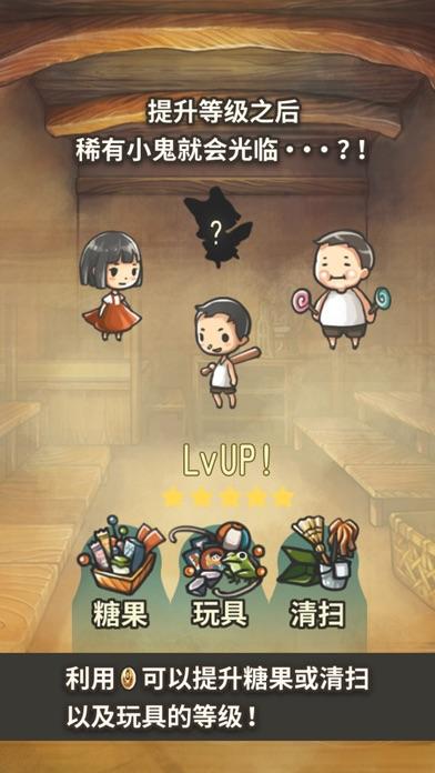 令人感动的养成游戏 昭和杂货店物语 screenshot four