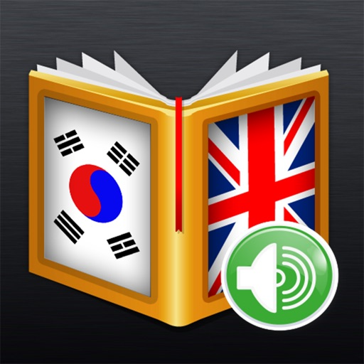 Korean<>English Dictionary