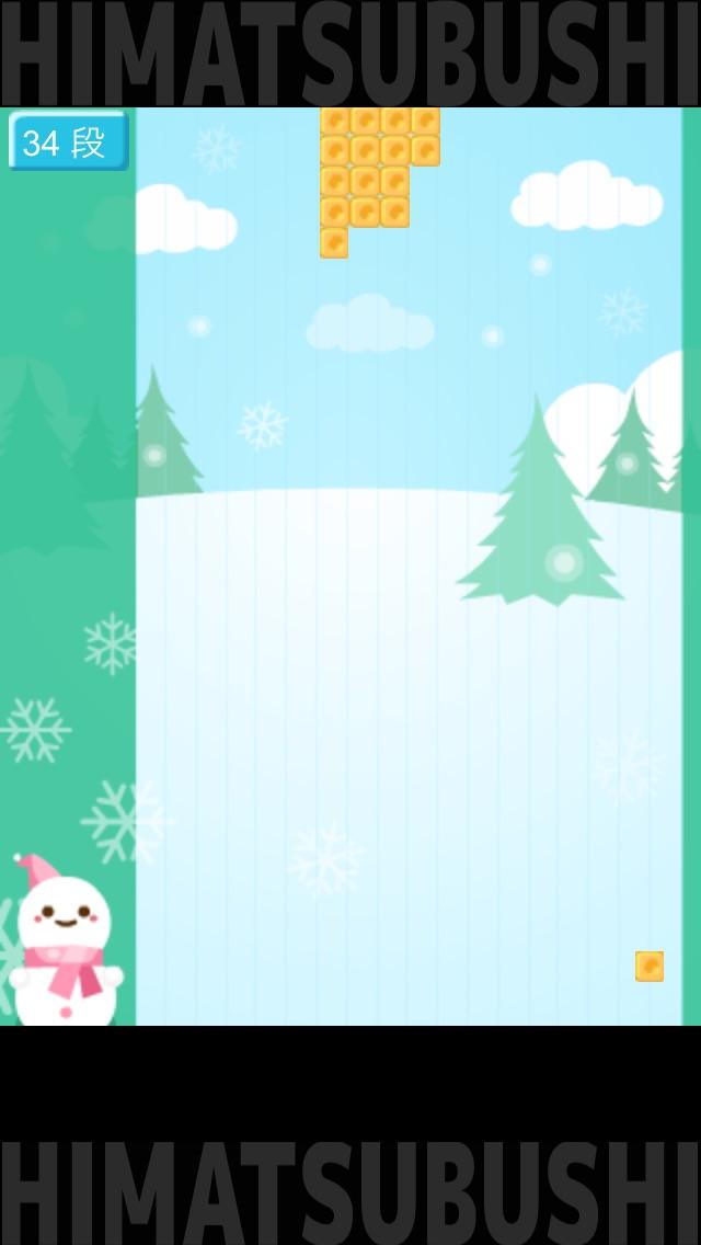 暇つぶしシリーズ ブロック雪だるま(簡単タップで爽快感!!)紹介画像4