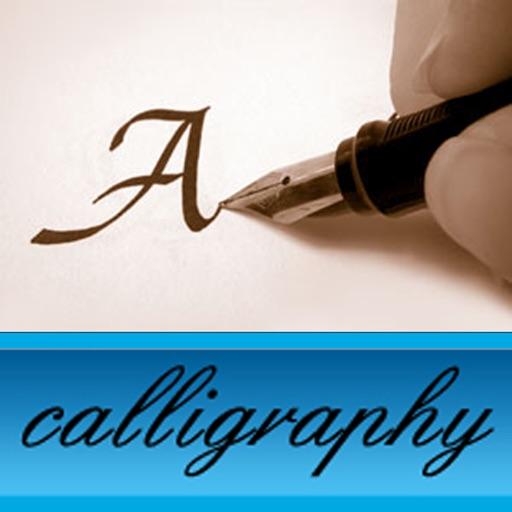 English Calligraphy