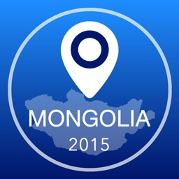 Mongolia Offline Map + City Guide Navigator, Attractions and Transports