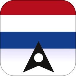 Netherlands Offline Maps & Offline Navigation