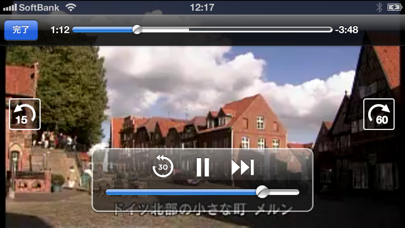 TVPlayer ScreenShot0