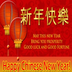 Chinese new year greeting cards chinese new year greeting cards stomise and send chinese new year e cards 4 m4hsunfo