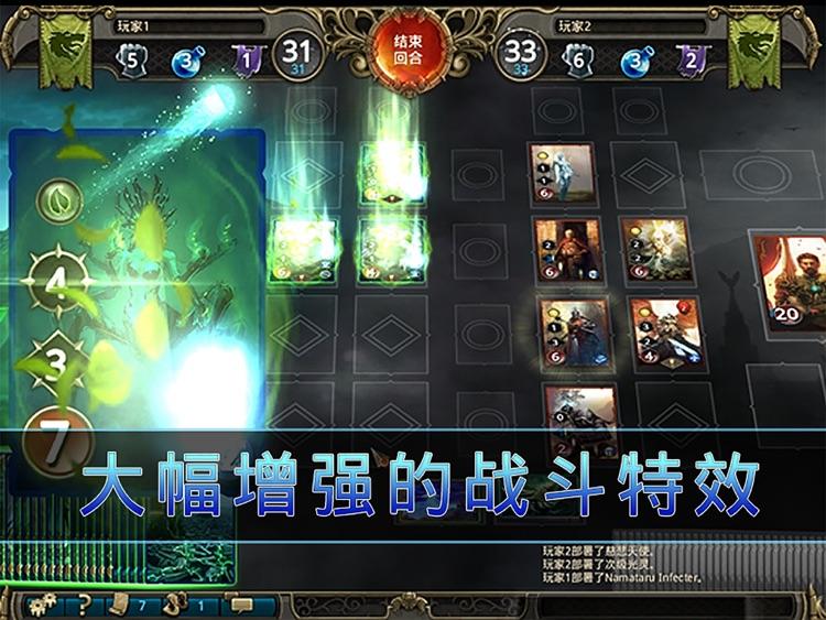 魔法门:冠军对决 screenshot-3