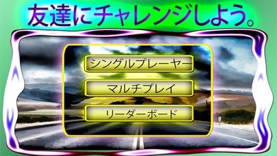 マウンテン・レーサー‐iPhone と iPodの無料レース・ゲームのスクリーンショット2