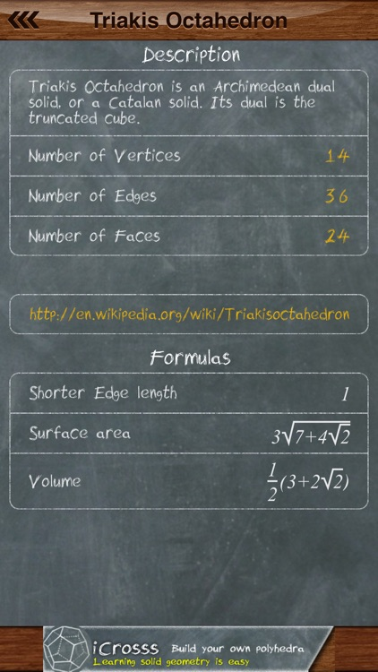 iCrosss Lite screenshot-3