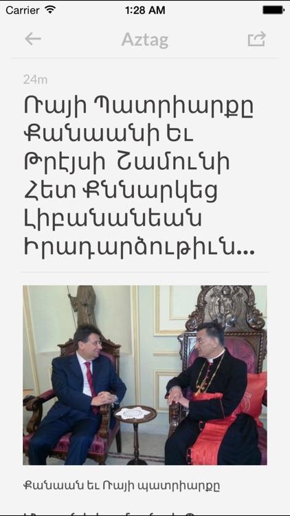 الصحف LB screenshot-3