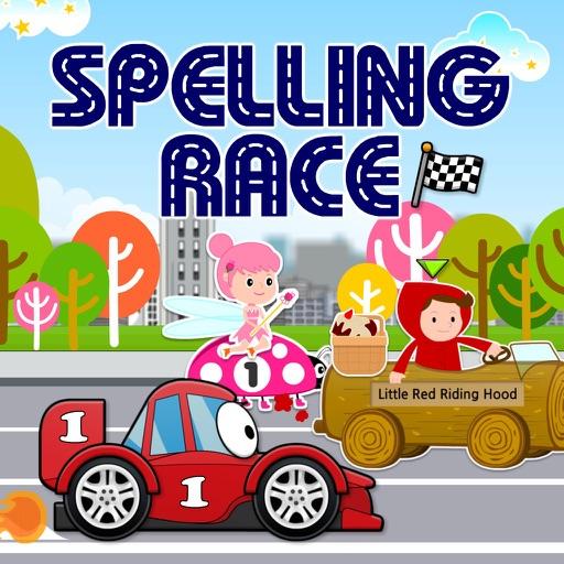 Spelling Race: Hot Cars, Fast Fairies & Fairy Tale Dash HD