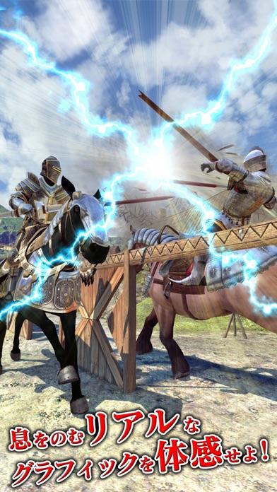Rival Knights ~最後の騎士~スクリーンショット1