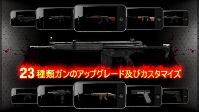 ガンゾンビ (GUN ZOMBIE) ScreenShot3