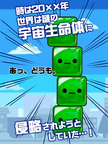 ふみふみ少女マシタちゃん【ゼリーぷちぷち爽快アクション】のおすすめ画像2