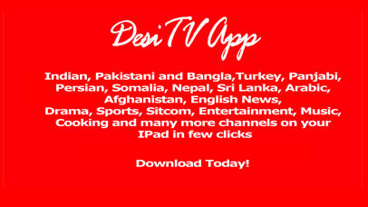 Desi TV App screenshot one