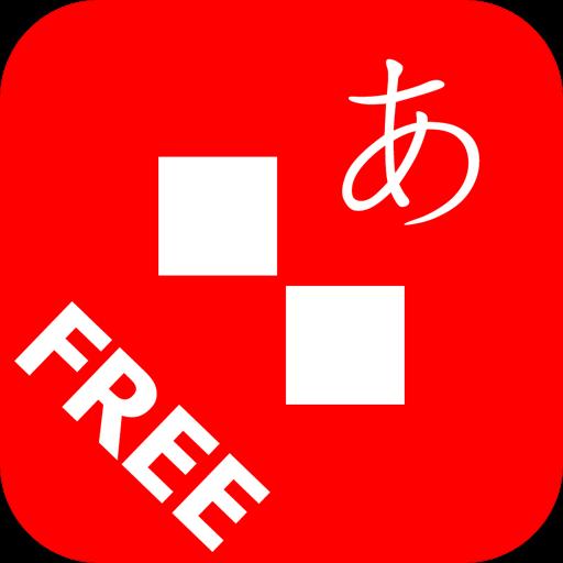 Алфавит Пасьянс Z - Японский (ASZ) Free