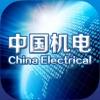 中国机电工程网