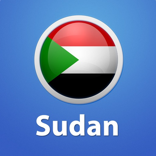 Sudan Essential Travel Guide