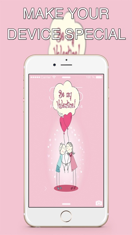 Valentine Day 2017 Wallpapers