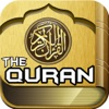 AL QURAN - Tafsir Best translations in english & arabic قرآن تفسیر  & Sahih Bukhari Muslim for Ramadan 2016