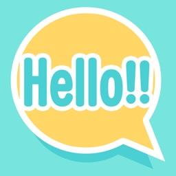 Hello!! -出会い探しの暇つぶしメッセージアプリ