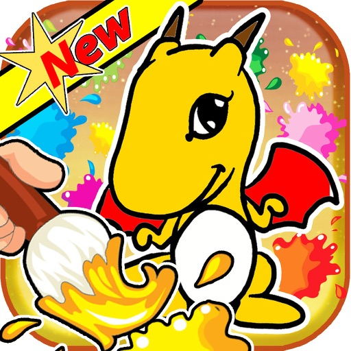 Drawing & Coloring Book for little Kids iOS App