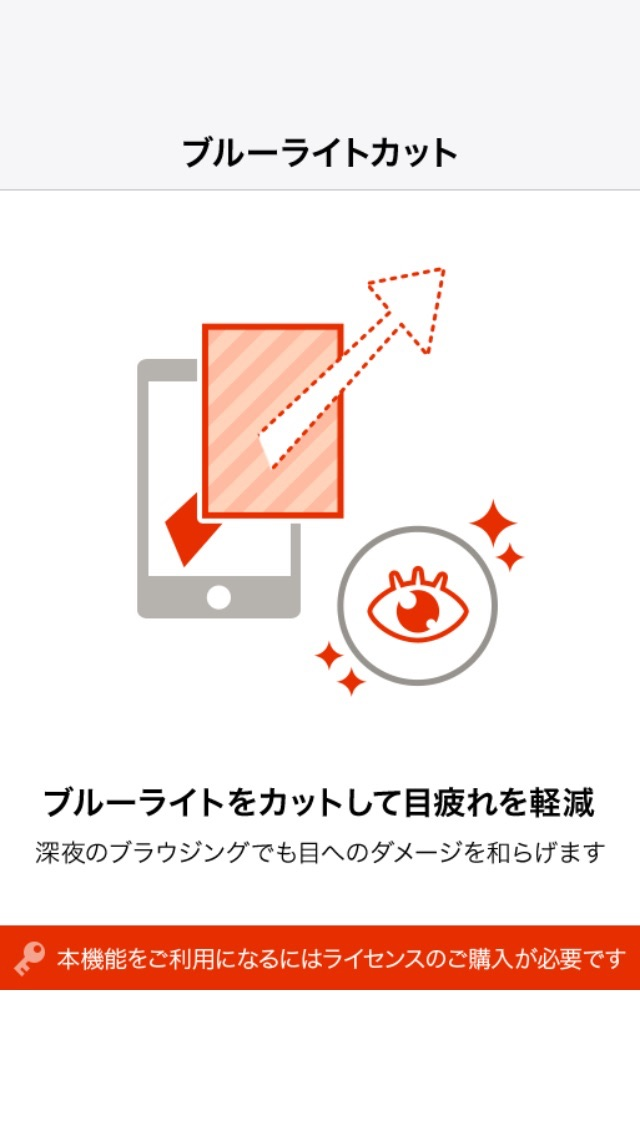 https://is2-ssl.mzstatic.com/image/thumb/Purple1/v4/84/a9/31/84a9316d-7cdf-08f4-ffa3-ae2461f9a25e/pr_source.jpg/640x1136bb.jpg