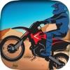 デュアル自転車レースに挑戦 - クールなダートバイクレースゲーム