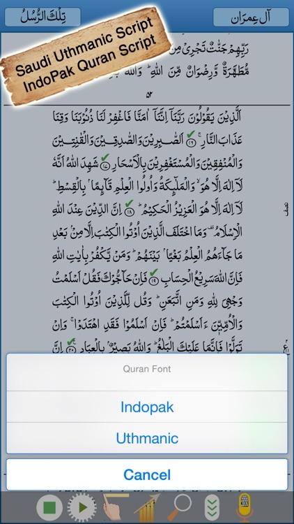 iHifz Quran - حفظ القرآن screenshot-4
