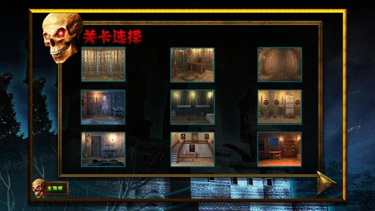 密室逃脱:金字塔之谜2
