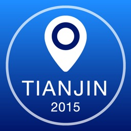 Tianjin Offline Map + City Guide Navigator, Attractions and Transports