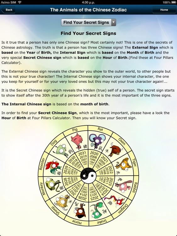 Chinese Astrology Pro HD screenshot-4