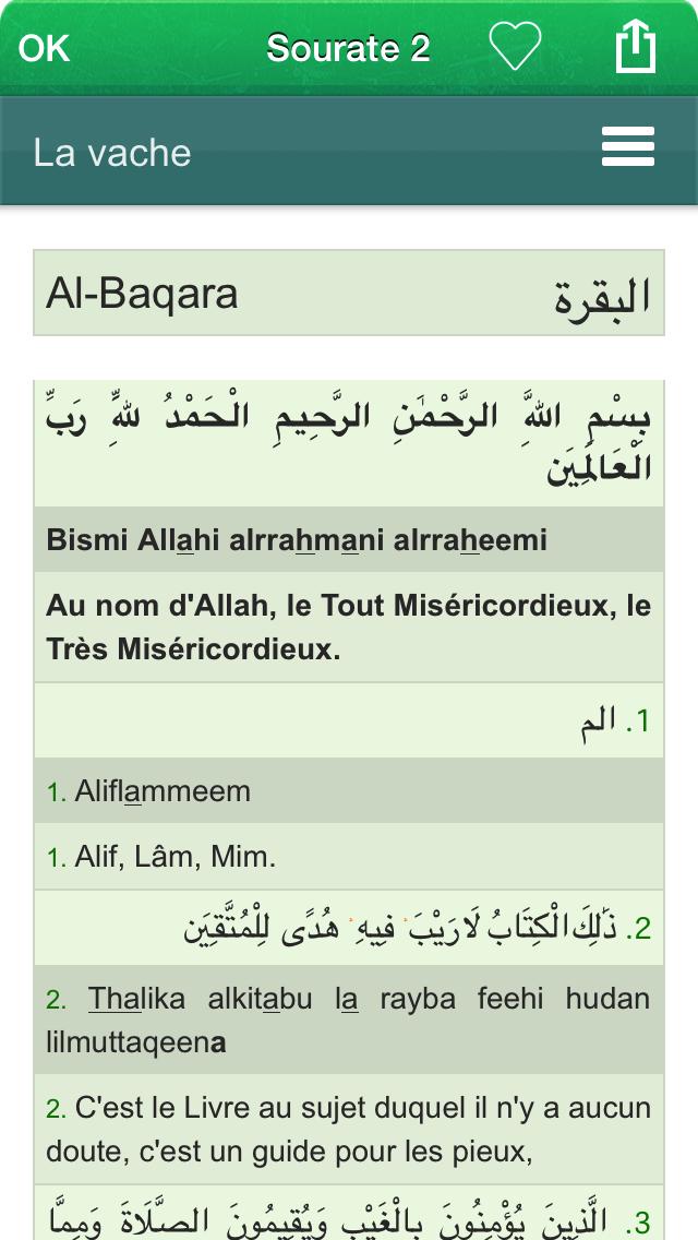 download Coran en Français, en Arabe et en Phonétique + Juz Amma en Audio Arabe et Français apps 3