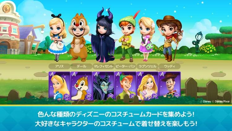ディズニーマジカルダイス screenshot-3