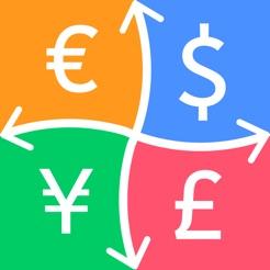 貨幣轉換器: 用最新匯率兌換世界上的主要貨幣