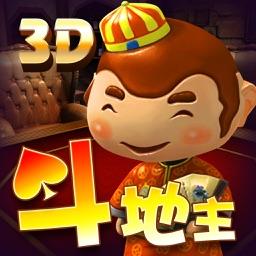 斗地主3D