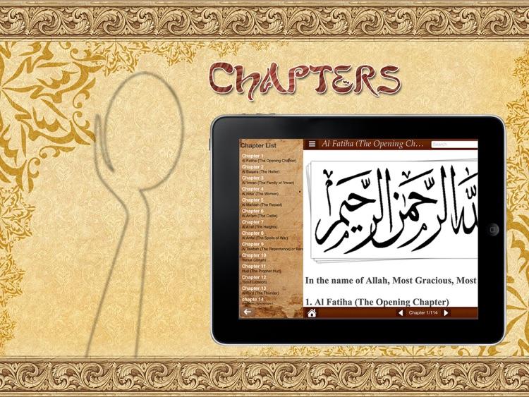 The Noble Quran by Abdullah Yusuf Ali screenshot-3