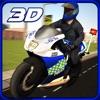 警察バイク乗りシミュレーター3D - チェイス刑事と自転車でそれらを中止
