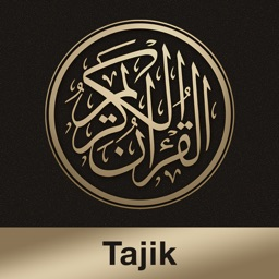 Quran Tajik