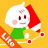 Baby Growth Chart Lite