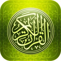 Al Quran Mp3
