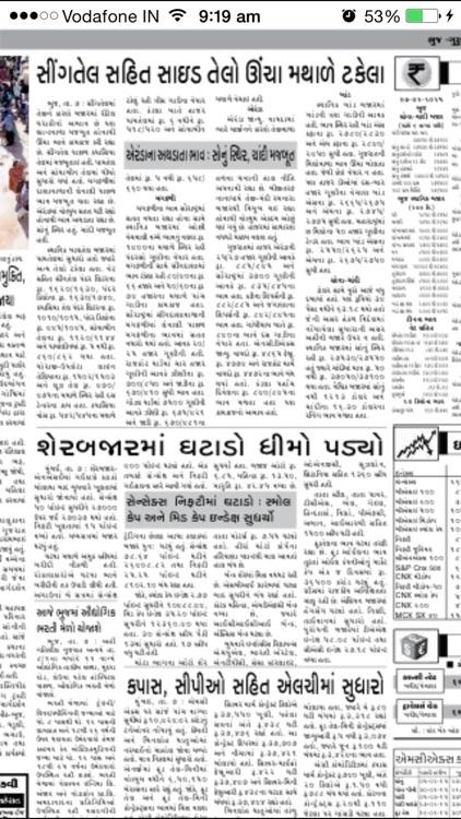 KutchMitra for iPhone screenshot-3