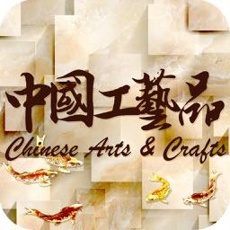 中国工艺品行业平台