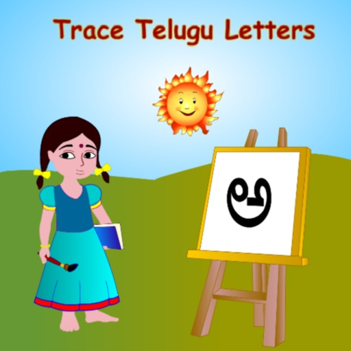 Trace Telugu and English Alphabets Kids Activity