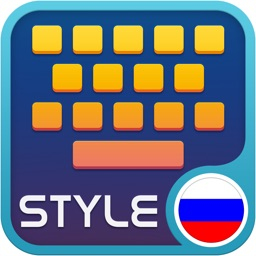 Russian Keyboard - Color keyboard themes