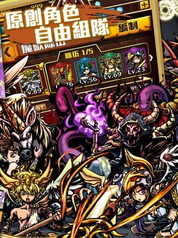 龍之魔法陣 Dragon Mage-ipad-3