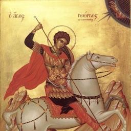 Church Slavonic Bible