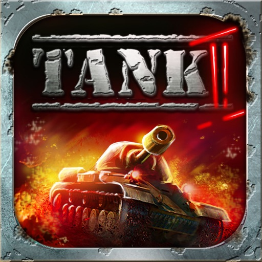 iTT Tank